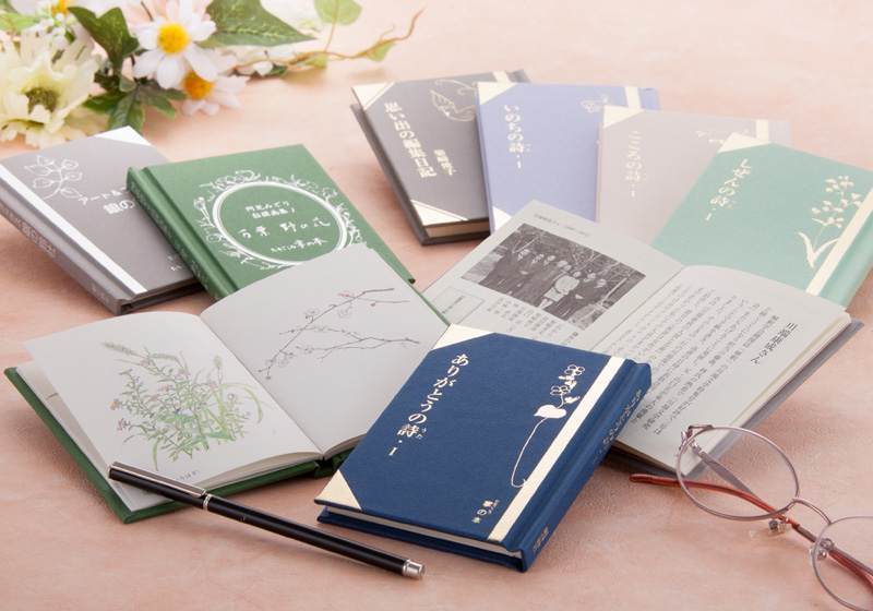 応募アンソロジー(詩集・童話) | 株式会社 銀の鈴社 - 商業出版、個人出版、野の花アート®︎万葉野の花®
