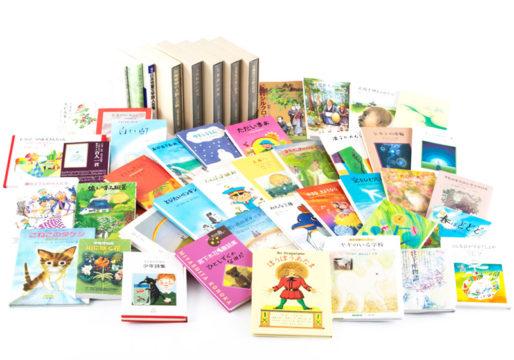 ブックス事業部 | 株式会社 銀の鈴社 - 商業出版、個人出版、野の花アート®︎万葉野の花®